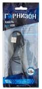 (1024334) Кабель USB 2.0 Pro Cablexpert AM/miniBM 5P, 0.3м, экран, черный, пакет