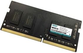 (1024434) Память DDR4 8Gb 2400MHz Kingmax KM-SD4-2400-8GS RTL PC4-19200 CL17 SO-DIMM 260-pin 1.2В dual rank