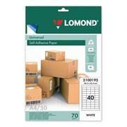 (1024431) Этикетки Lomond 2100195 A4 25.4x48.5мм 40шт на листе/70г/м2/50л./белый матовое самоклей. универсальн