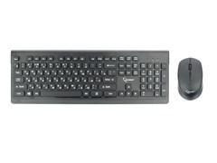 (1018059) Комплект кл-ра+мышь беспров. Gembird KBS-7200, черный, 2.4ГГц/10м, 1600 DPI,  мини-приемник- USB