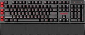 (1024523) Игровая клавитура Redragon Yaksa чёрная (USB, подсветка 7 цветов)