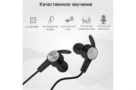 (1024612) Наушники Promate Nirvana с микрофоном (black)