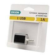 (1019853) Oxion зарядное устройство от сети ACA-008, 1.2А, 1USB черный