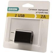 (1019854) Oxion зарядное устройство от сети ACA-009, 2А, 2USB черный