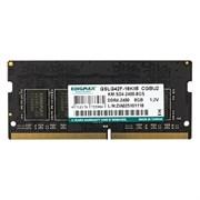 (1024961) Память DDR4 16Gb 2400MHz Kingmax KM-SD4-2400-16GS RTL PC4-19200 CL17 SO-DIMM 260-pin 1.2В dual rank