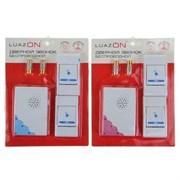 (1017045) Беспроводной дверной звонок LuazON LZDV-02-02, 2 кнопки, МИКС 1516194