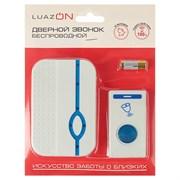 (1020425) Беспроводной дверной звонок LuazON LZDV-28, Премиум, база от 2 АА, 1 кнопка от LR23A 2862995