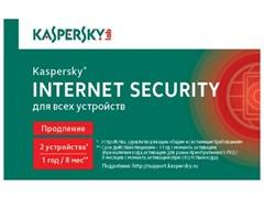 (1025012) ПО Kaspersky KIS RU 2-Dvc 1Y Rnl Card (KL1939ROBFR)