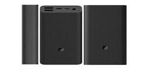 (1025775) Аккумулятор внешний Xiaomi 10000mAh Mi Power Bank 3 Ultra compact