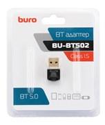 (1025823) Адаптер USB Buro BU-BT502 Bluetooth 5.0+EDR class 1.5 20м черный
