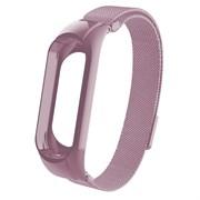 (1022709) Ремешок металлический Миланская петля Krutoff для Xiaomi Mi Band 5 (purple)