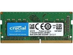 (1026268) Модуль памяти SO-DIMM DDR 4 DIMM 4Gb PC21300, 2666Mhz, Crucial (CT4G4SFS8266)