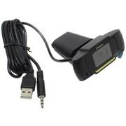 "(1026302) Exegate EX286181RUS Веб-камера ExeGate GoldenEye C270 HD {матрица 1/3"" 1 Мп, 1280х720, 720P,USB+3.5 mm Jack, микро. с шумоподавлением, фикс. фокус,крепление, кабель 1,5 м, Win Vista/7/8/10}"