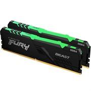(1026496) Модуль памяти DDR 4 DIMM 16Gb PC21300, 2666Mhz, Kingston FURY Beast Black RGB CL16 (Kit of 2) (KF426C16BBAK2/16) (retail)