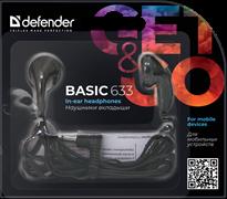 (1026584) Наушники вкладыши Defender Basic 633 черный