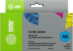 (1021576) Заправочный набор Cactus CS-RK-CZ638 многоцветный 90мл для HP DJ 2020/2520