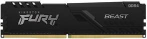 (1026690) Модуль памяти DDR 4 DIMM 16Gb PC21300, 2666Mhz, Kingston FURY Beast Black CL16 (KF426C16BB/16) (retail)