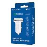 (1026788) Автомобильное зарядное устройство BOROFONE BZ12A 1USB + кабель Type-C QC3.0 White