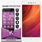 (1013485) Стекло защитное Krutoff Group 0.26mm для Xiaomi Redmi Note 5A