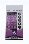(1014263) Стекло защитное Full Screen Krutoff для Xiaomi Redmi S2 белое