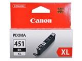 (1002328) Картридж струйный Canon CLI-451XLBK 6472B001 черный для PIXMA iP7240/MG6340/MG5440
