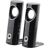 (92848) Колонки Sven 245 (4Wt) черные, USB (пластик)