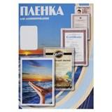 (1003470) Пленка для ламинирования Office Kit, 75 мик, А6, 100 шт., глянцевая 111х154 (PLP111*154/75)