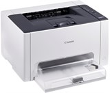(91916) Принтер лазерный цветной Canon i-SENSYS LBP-7010C (4896B003)