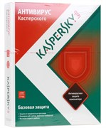 (1001235) Программный продукт: Kaspersky Anti-Virus Russian Edition. 2-Desktop 1 year Base Box