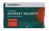 (1004382) ПО Kaspersky Internet Security Multi-Device Russian Ed. 3-Device 1 year Renewal Card (KL1941ROCFR)