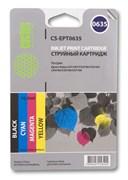 (1001034) Комплект картриджей Cactus CS-EPT0635 для принтеров Epson Stylus C67 Series/ C87 Series/ CX3700/ CX4100/ CX 4700, 4 картриджа по 11мл