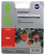 (3330361) Картридж струйный CACTUS CS-EPT0547 красный для принтеров Epson Stylus Photo R800/  R1800, 13мл