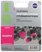 (3330359) Картридж струйный CACTUS CS-EPT0543 пурпурный для принтеров Epson Stylus Photo R800/  R1800,  13мл