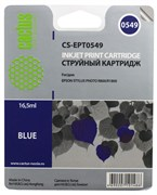 (3330363) Картридж струйный CACTUS CS-EPT0549 синий для принтеров Epson Stylus Photo R800/  R1800, 13мл