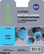 (3330242) Картридж струйный CACTUS CS-EPT0825 светло-голубой для принтеров Epson Stylus Photo R270/ 290/ RX590, 460 стр., 11 мл.