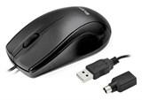 (110247) Мышь SVEN RX-150 USB