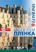 (80587) Фотобумага Lomond А4/ 10 пленка для ч/ б и цветной лазерной печати (0703411)