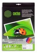 (1001861) Этикетки Cactus white А4 38x21.2мм 50 sheets