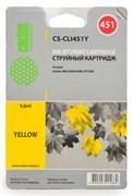 (1001568) Картридж Cactus CS-CLI451Y для Canon MG 6340/ 5440 IP7240 желтый