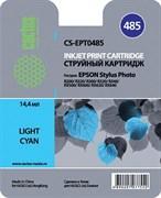 (3330228) Картридж струйный CACTUS CS-EPT0485 светло-голубой для Epson Stylus Photo R200/  R220/  R300/  R320/  R340/  RX500/  RX600/  RX620/  RX640, 14.4 мл
