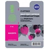 (3330232) Картридж струйный CACTUS CS-EPT0633 пурпурный для принтеров Epson Stylus C67 Series/  C87 Series/  CX3700/  CX4100/  CX 4700, 8.2 мл.