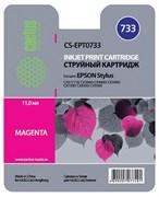 (3330236)  Картридж струйный CACTUS CS-EPT0733 пурпурный для принтеров Epson Stylus С79/  C110/  СХ3900/  CX4900/  CX5900/  CX7300/  CX8300/  CX9300, 11.0 мл