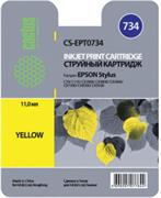 (3330237)  Картридж струйный CACTUS CS-EPT0734 желтый для принтеров Epson Stylus С79/  C110/  СХ3900/  CX4900/  CX5900/  CX7300/  CX8300/  CX9300, 11.0 мл