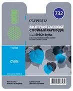 (3330235) Картридж струйный CACTUS CS-EPT0732 голубой для принтеров Epson Stylus С79/  C110/  СХ3900/  CX4900/  CX5900/  CX7300/  CX8300/  CX9300,  11.0 мл